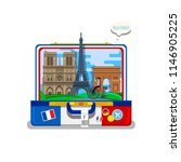 concept of travel to france or... | Shutterstock . vector #1146905225
