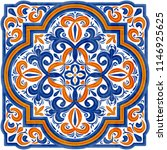 traditional portugal azulejos... | Shutterstock .eps vector #1146925625