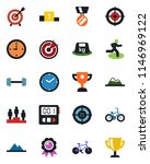 color and black flat icon set   ... | Shutterstock .eps vector #1146969122
