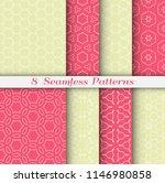 seamless pattern set in arabic... | Shutterstock .eps vector #1146980858