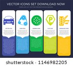 5 vector icons such as car ...   Shutterstock .eps vector #1146982205