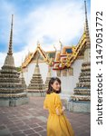 a tourist girl with yellow... | Shutterstock . vector #1147051772