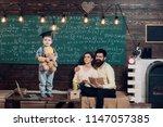 school lesson. little boy have... | Shutterstock . vector #1147057385