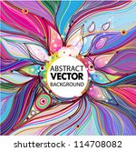 vector abstract background | Shutterstock .eps vector #114708082