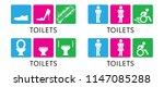 toilet day toilets wc restroom... | Shutterstock .eps vector #1147085288