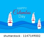 columbus day  the discoverer of ... | Shutterstock .eps vector #1147149002