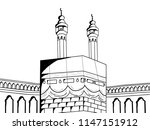 illustration of muslim festival ... | Shutterstock .eps vector #1147151912