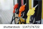 yellow and orange fuel nozzle... | Shutterstock . vector #1147176722