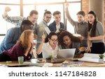 young designers team enjoying...   Shutterstock . vector #1147184828