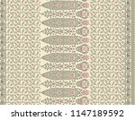 traditional seamless textile... | Shutterstock . vector #1147189592