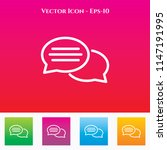 speech bubble or comments icon... | Shutterstock .eps vector #1147191995