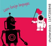 picture with robot who met... | Shutterstock .eps vector #1147200848