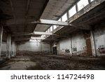 Industrial Building Interior In ...