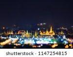 sanamluang and wat phra keaw...   Shutterstock . vector #1147254815