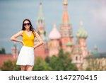 happy young urban woman... | Shutterstock . vector #1147270415