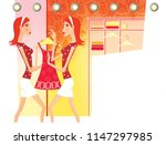zodiac sports lady. twins.... | Shutterstock . vector #1147297985