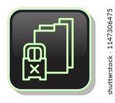 file folder. locked document...