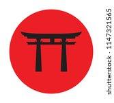 japan gate  vector sign  torii... | Shutterstock .eps vector #1147321565