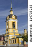 Church Of The Forty Martyrs Of...
