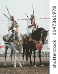 settat  morocco   july 27 2018  ... | Shutterstock . vector #1147361978