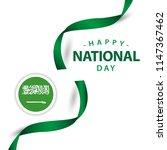 happy saudi arabia national day ...   Shutterstock .eps vector #1147367462