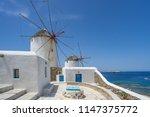 windmills of kato mili in... | Shutterstock . vector #1147375772