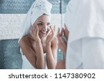 young beautiful girl after... | Shutterstock . vector #1147380902