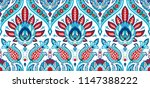 vector seamless colorful... | Shutterstock .eps vector #1147388222
