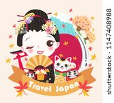 cute cartoon geisha with travel ... | Shutterstock .eps vector #1147408988