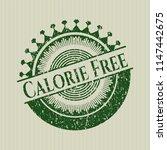 green calorie free rubber seal | Shutterstock .eps vector #1147442675