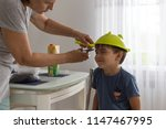 tchaykovskiy  perm region  ... | Shutterstock . vector #1147467995