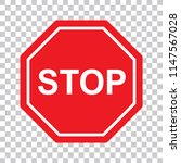 high quality stop sign symbol... | Shutterstock .eps vector #1147567028