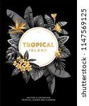 tropical hawaiian party... | Shutterstock .eps vector #1147569125