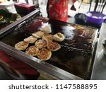a variety of roti canai with... | Shutterstock . vector #1147588895