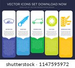 5 vector icons such as...   Shutterstock .eps vector #1147595972