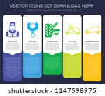 5 vector icons such as mechanic ...   Shutterstock .eps vector #1147598975