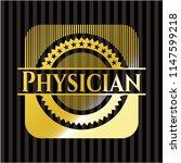 physician gold emblem or badge | Shutterstock .eps vector #1147599218