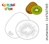coloring book page for... | Shutterstock .eps vector #1147637405