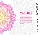 vintage circular pattern of... | Shutterstock .eps vector #1147648235