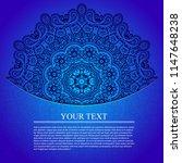 vintage circular pattern of... | Shutterstock .eps vector #1147648238