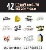 motivational typography set of...   Shutterstock .eps vector #1147665875