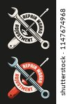repair workshop emblem template ... | Shutterstock .eps vector #1147674968