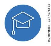 student cap icon. element of...