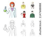 woman chemist  football player  ... | Shutterstock .eps vector #1147688888