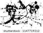 hand drawn set of black ink... | Shutterstock .eps vector #1147719212