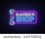 barber shop sign design... | Shutterstock . vector #1147735532