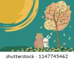 cute bear and bunny sitting...   Shutterstock .eps vector #1147745462