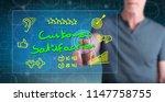 man touching a customer... | Shutterstock . vector #1147758755
