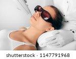 beautiful woman having her... | Shutterstock . vector #1147791968