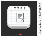 document icon   free vector icon